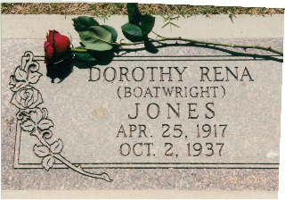Dorothy Rena Boatwright Jones Marker