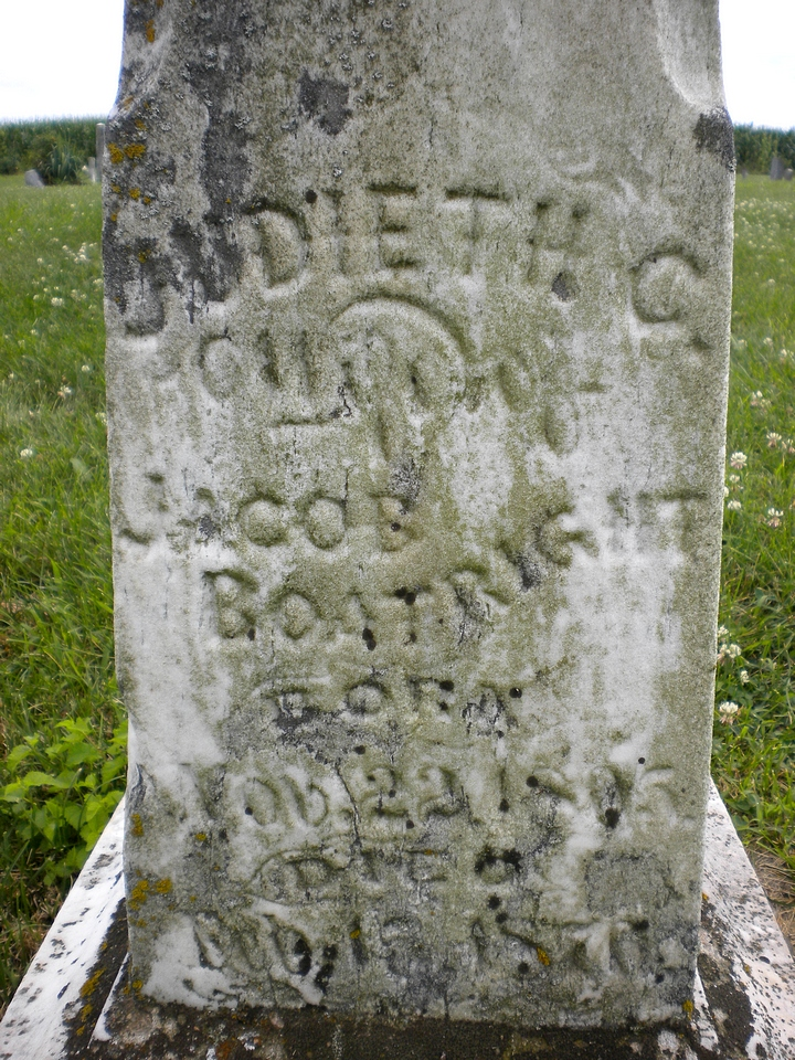 Judieth Lyles Boatright Gravestone: