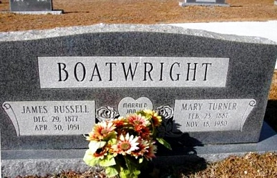 James Russell and Mary Jane Rebecca Turner Boatwright Gravestone