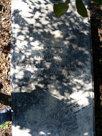 Rebecca Harriett Kennerly Boatwright Gravestone