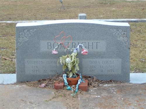 Stephen Boatright Gravestone